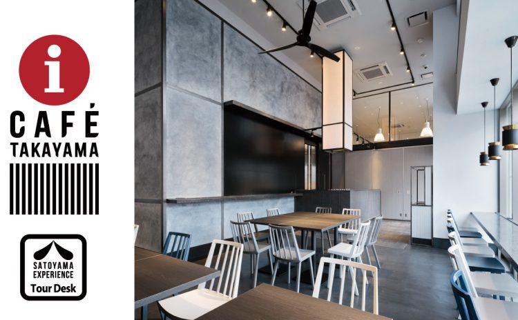 i-cafe TAKAYAMA Tour Desk