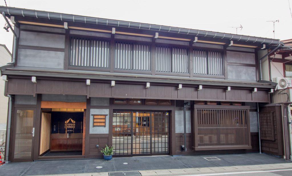 SATOYAMA STAY Nino-machi